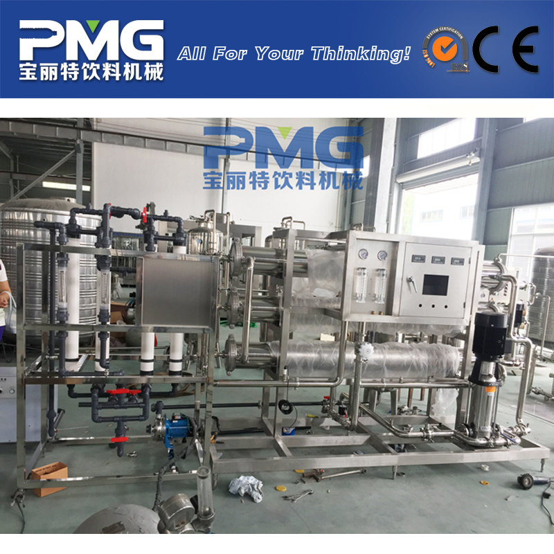 large-scale water purifier / ro water purifier plant / industrial water purifier