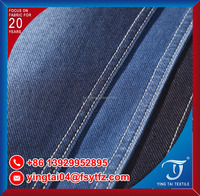 twill 4 way stretch thick knitting denim fabric for jeans