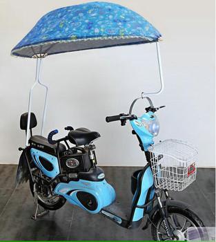 95 120 cm zerlegbare elektrische fahrrad motorrad dach mit. Black Bedroom Furniture Sets. Home Design Ideas