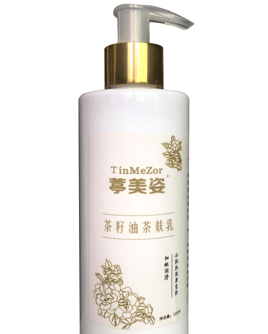 skin whitening body lotion with tea seed oil whitening cream