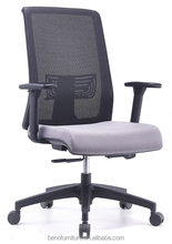 Midback mesh office chair with caster wheels new idea office furniture
