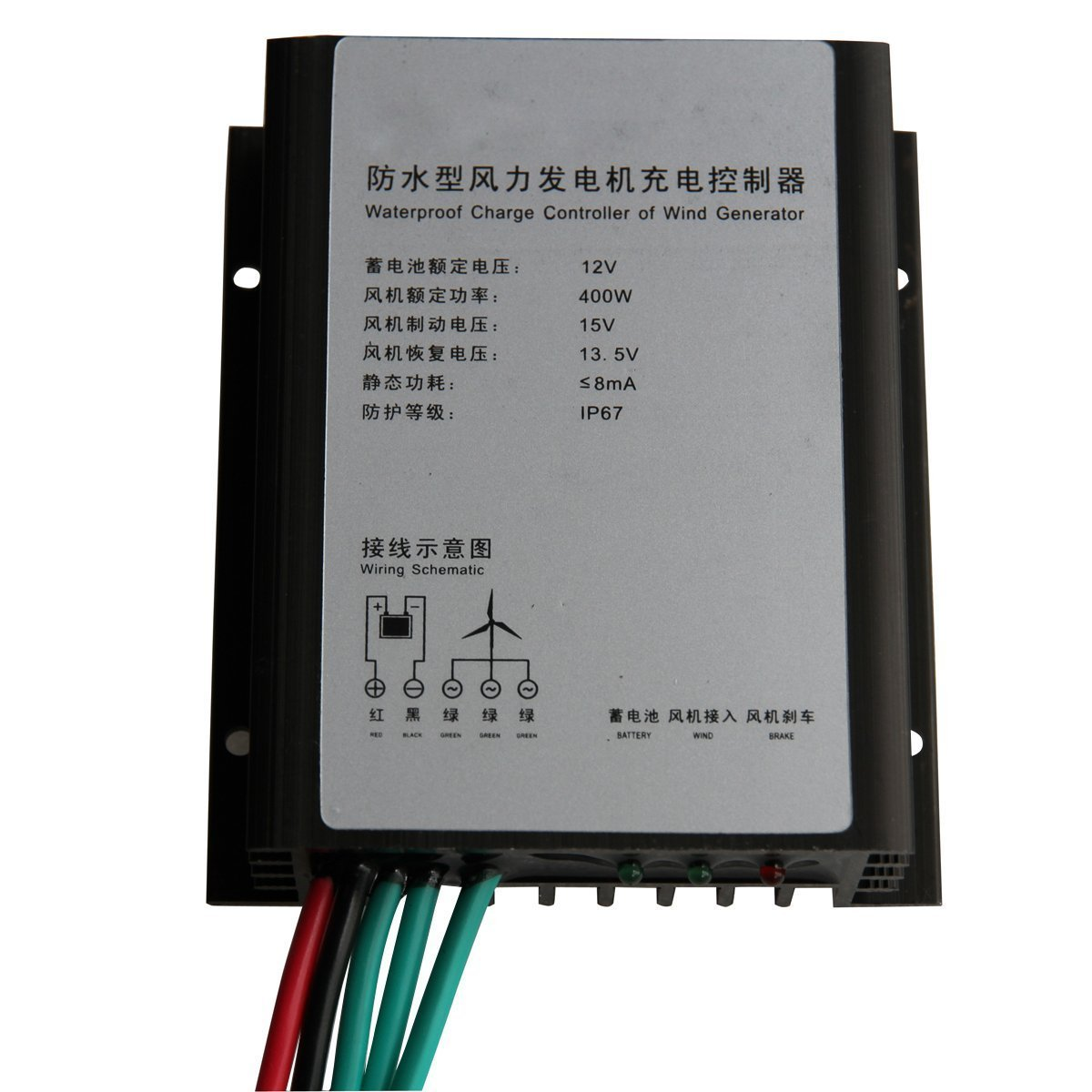 SUNGOLDPOWER New Waterproof 100W 200W 300W 400W 500W 600W 24V AC Wind Charge Controller Wind Turbine Wind Generator