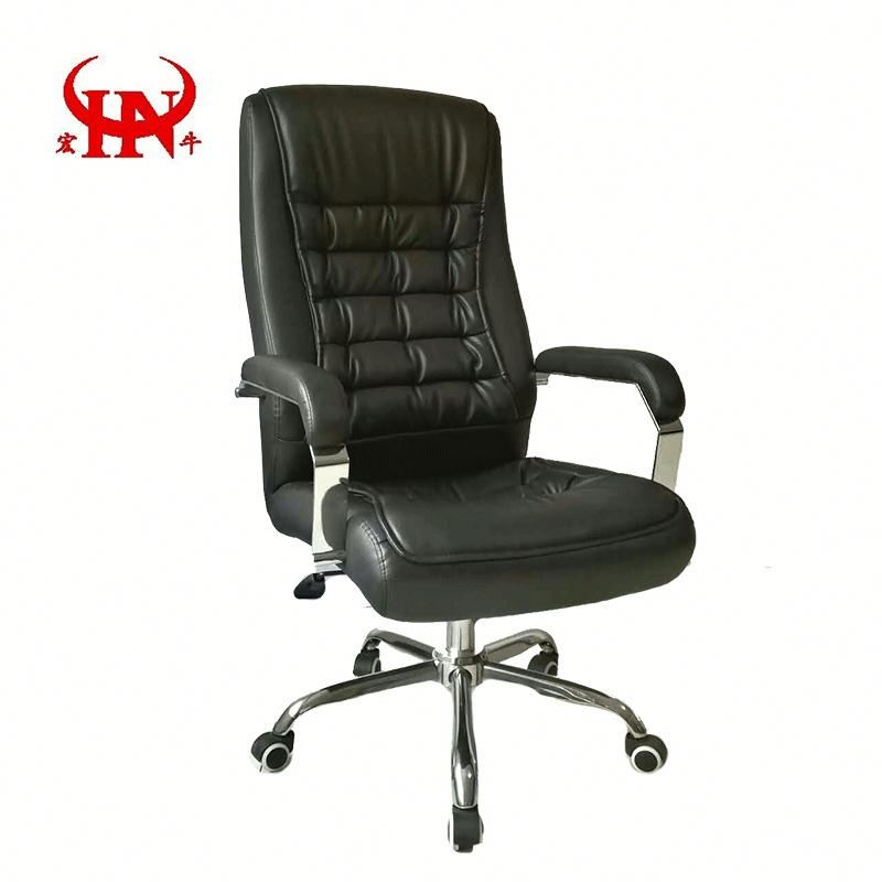 Furniture Factory Pu Leather Swivel Office President Chair