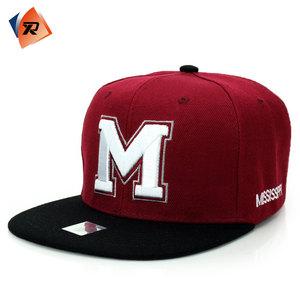 China wholesale cap hat wholesale 🇨🇳 - Alibaba 8696ff830be7