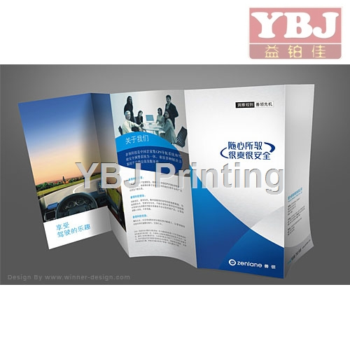 Cheap Custom High grade soft cover book printing