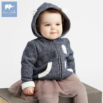 cac980b4d9ec Dbm7759 Dave Bella Autumn Baby Girls Hooded Coat Children Hight ...