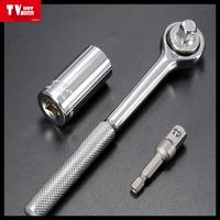 7-19mm Universal Socket Hand Tool + Handle, Tool Adjustable Combination Socket Wrench Set Key, Allen impact wrench
