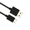 Logo Custom TPE Micro Data Cable USB For Android Devices