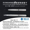 New precision Ceramic stainless steel ceramic tip tweezers with replacement tips