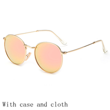 Vintage Round Sunglasses Women men female brand Metal Frames Mirror Lenses Sun Glasses For women retro Male oculos de sol