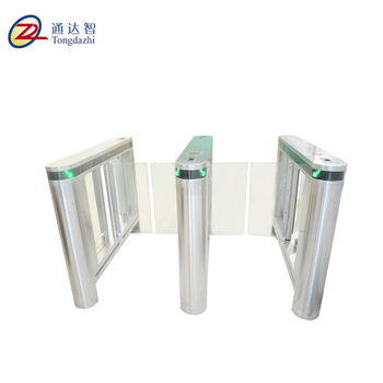 New RFID card reader access control system automatic swing barrier entrance gate