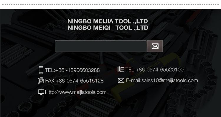 품질 보증 MJ-139 도구 상자 두 플라스틱 버클 방수 케이스