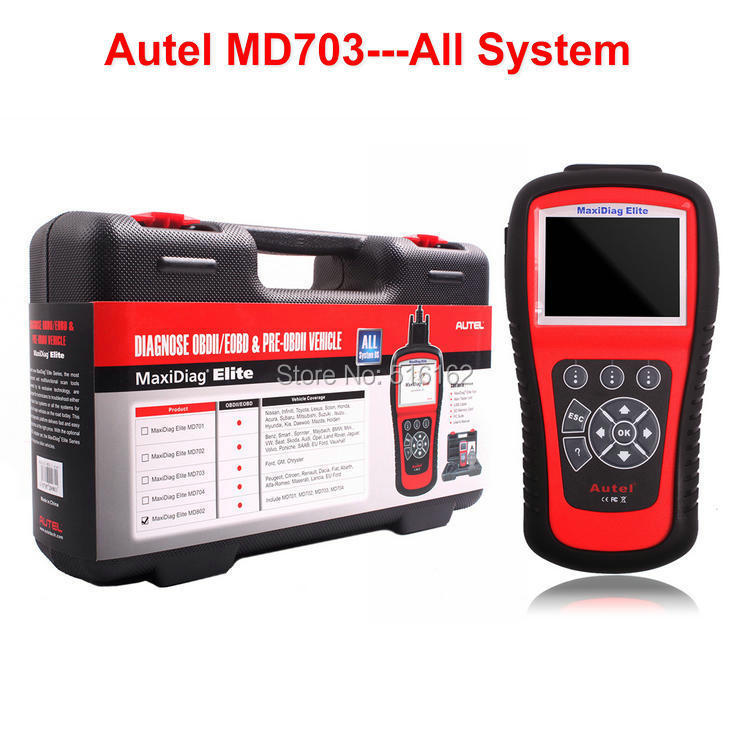 Autel MaxiDiag элита MD703 OBD II авто-код сканер все системы + DS модель + эпб + мнк диагностический для сша автомобили MD 703