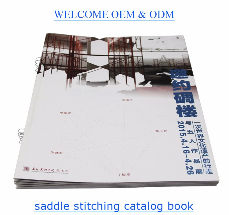 2018 best selling A4 size softcover catalogue paperback saddle stitching book printing