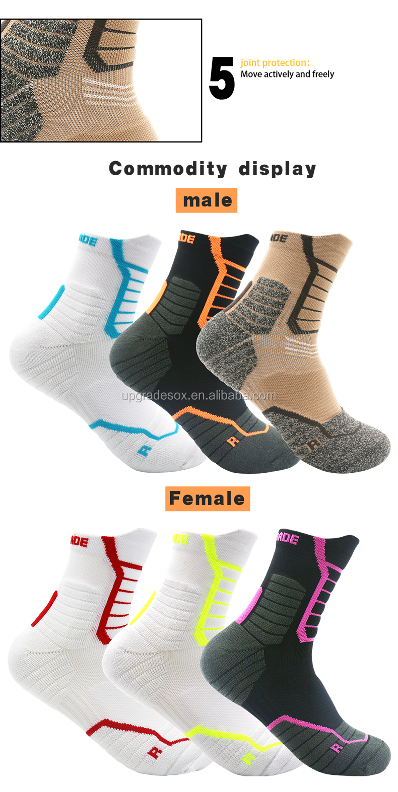 upgrade man socks sports plain socks men tube china zhuji factory good quality
