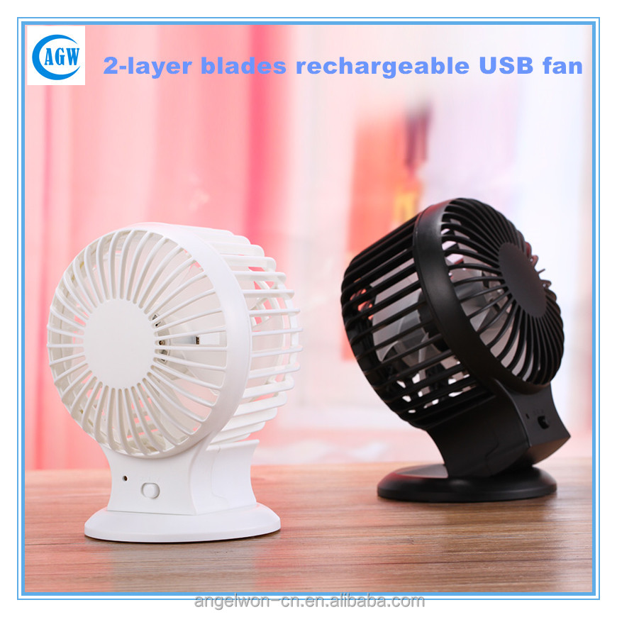 Double layer blades desk fan rechargeable mini usb fan center moveable portable small home appliance