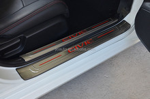 Automobile stainless steel car door sills scuff plate for Honda civic parts 2016
