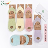 New Japanese Solid Invisible Cotton Silicone Non-Slip Ladies Candy Color Women'S Socks Crew Fashion Custom White Student Sock