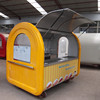 outdoor food kiosk ice cream machine food cart food delivery car fried pie machine