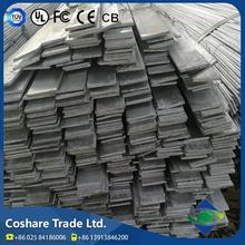 COSHARE- Wealth of experience in trade Widely used way mild flat bar steel