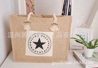 Reused eco-friendly shopping jute bag