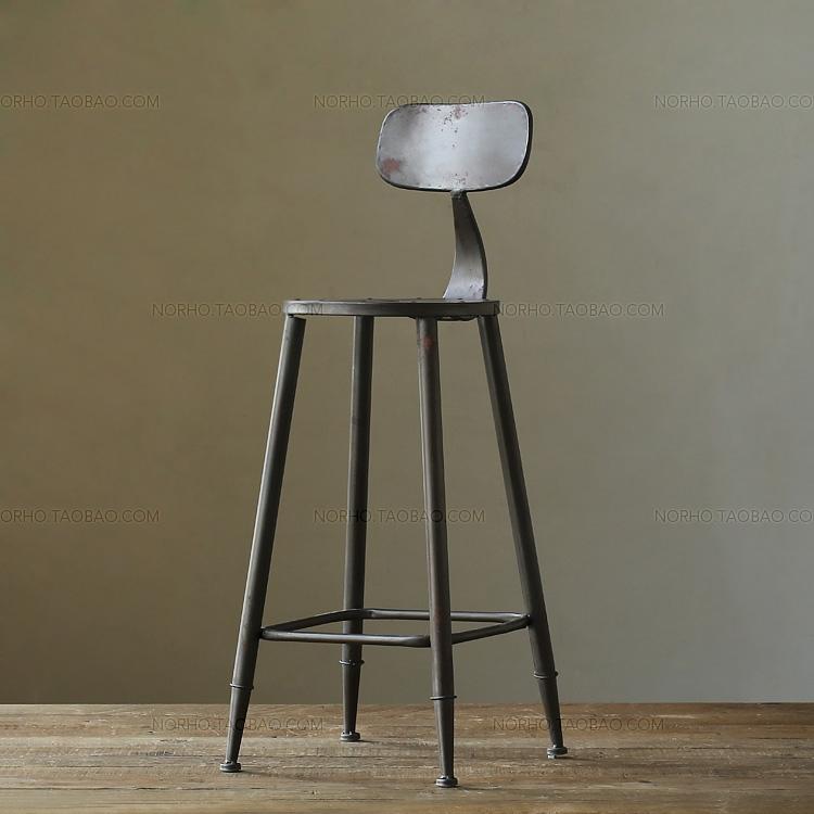 Loft Old Furniture Minimalist Bar Stool Surface Wrought