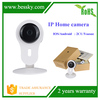 IP Home CAMERA baby pet monitor wifi cam built-in microphone2CU/Yoosee APP wireless cctv system audio baby monitor