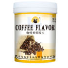 Coffee Flavor Powder Bakery_Ice Cream Flavor Powder