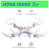 2017 Fashion funny toys 4ch 2.4GHz rc headless quadcopter drone UFO with 0.3MP camera