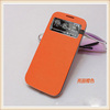 Flip Leather Case For Samsung Galaxy S4 Mini i9190 Flip Cover,Flip Case Skin For Samsung Galaxy S4 Mini I9190
