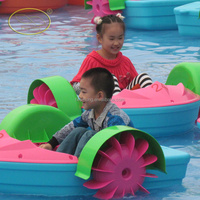 Amusement Park Kids & Adults Aqua Hand kids hand paddle boat /electric boat manufacture factory in china