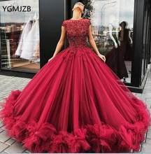 Роскошные Длинные платья для выпускного со стразами, пышные бальные платья бордового цвета, элегантные вечерние платья для женщин 2020(China)