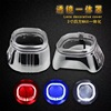 /product-detail/ds-new-design-3inch-led-headlight-rings-for-headlight-upgrade-62131838409.html