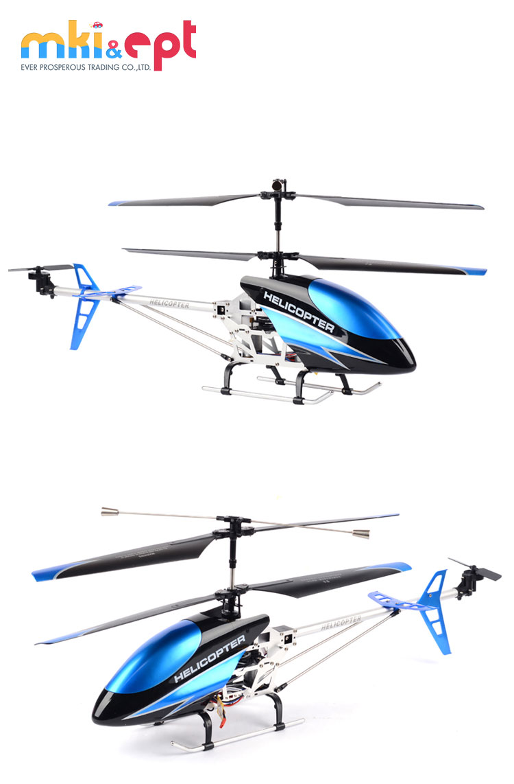 Perior high speed model king rc helicopter with top quality