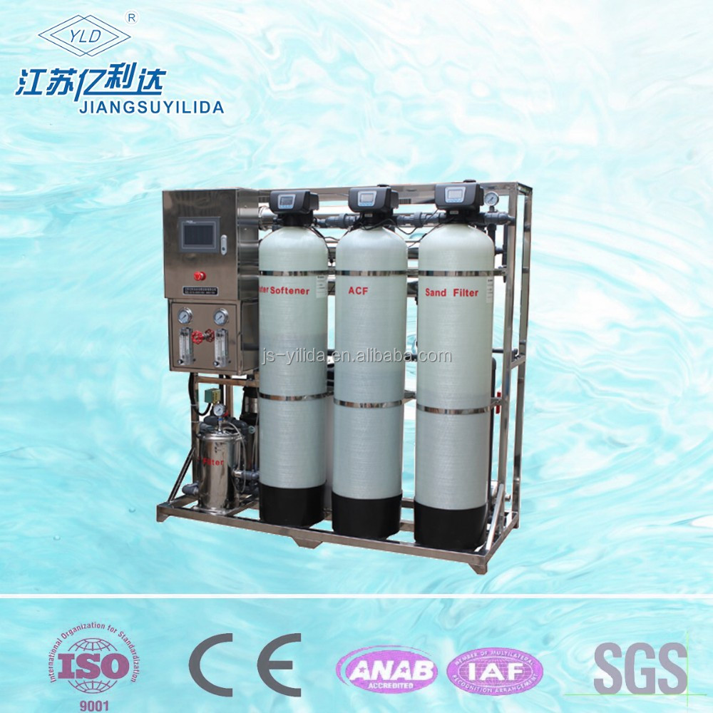 reverse osmosis 500L/H industrial brackish reverse osmosis water system