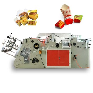 New auto stereo carton erecting Paper box machine making