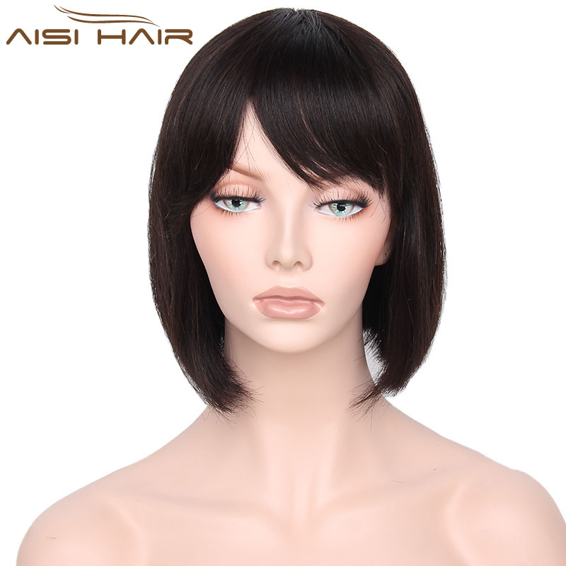Short Straight Brazilian Human Hair Wig For African American Women 100% Black Color Human Hair Bob Wig With Bangs