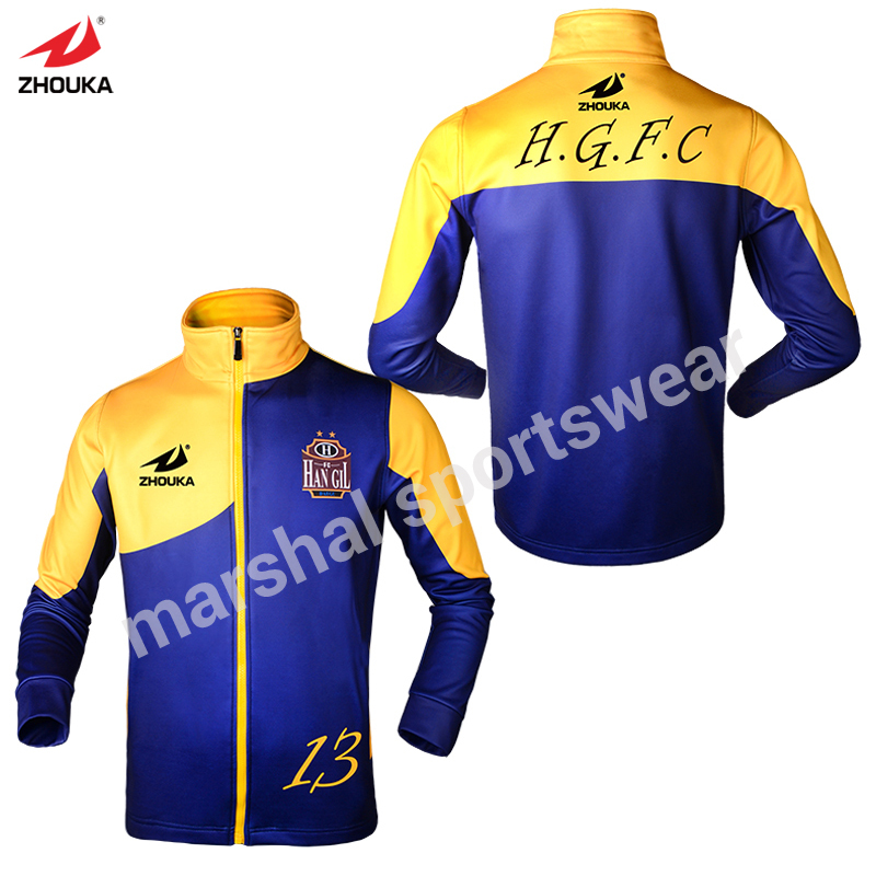 Custom Track Uniform 17