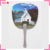 Manual hand fan custom printed, custom plastic hand fan