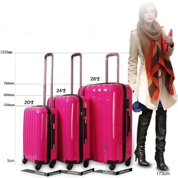 Luggage Size Mc Luggage