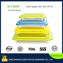 High quality rectangular pyrex borosilicate glass baking pan with colorful pp lid