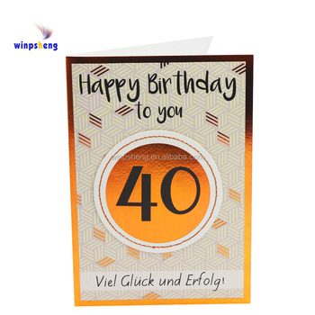 Offset Printing 40 Years Old Happy Birthday Greeting Card With Stitching