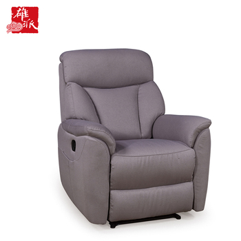 Modern Home Theater Electric Recliner Sofa Fabric Reclining Sofa Recliner -  Buy Leather Sofa Recliner,Electric Recliner Sofa,Chair Product on ...