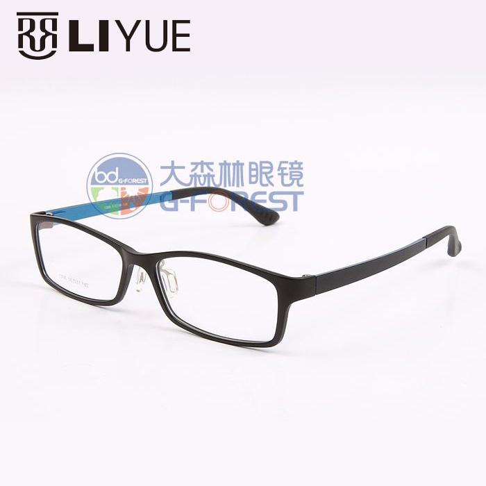 89ad4a9fa4f Buy Fake Designer Glasses
