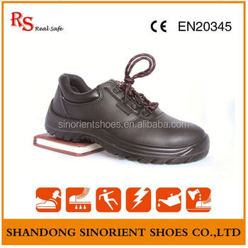 South africa Oil slip resistant work shoes brand name safety shoes on alibaba shopping RS104