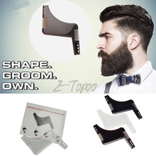 2017 new fashion Beard shaping Tool Comb the beard shaper facicl hair shaping tool
