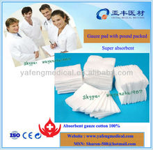 ISO13485 approved disposable medical gauze swabs cutting