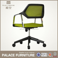 office special for export design leather swivel staff chair with low price