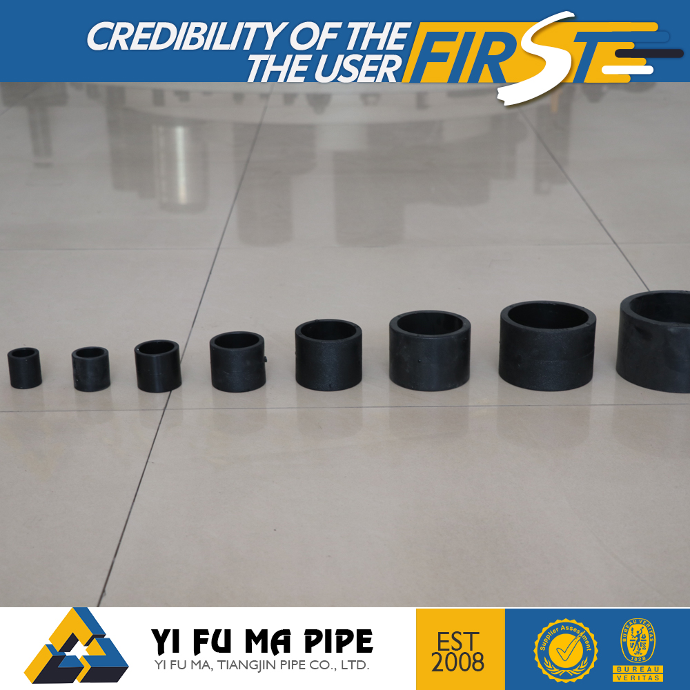 Low Price socket welding pipe fittings hdpe equal coupling for water irrigation pipe fittings