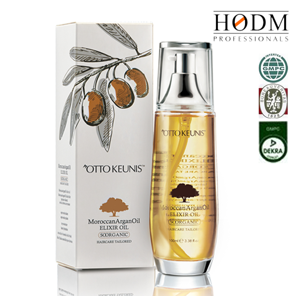 Beauty cosmetic organic argan oil product supplier,nourishing argan oil for hair anti-aging &smoothing